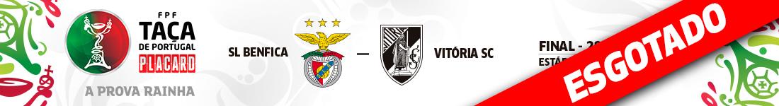 Final da Taça de Portugal 2016/2017